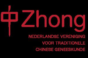 Logo Zhong compleet
